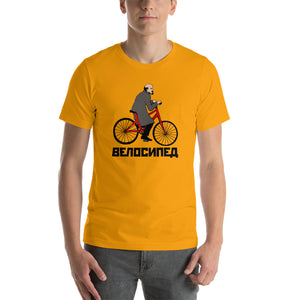 Velosiped Unisex Shirt - Soviet Visuals