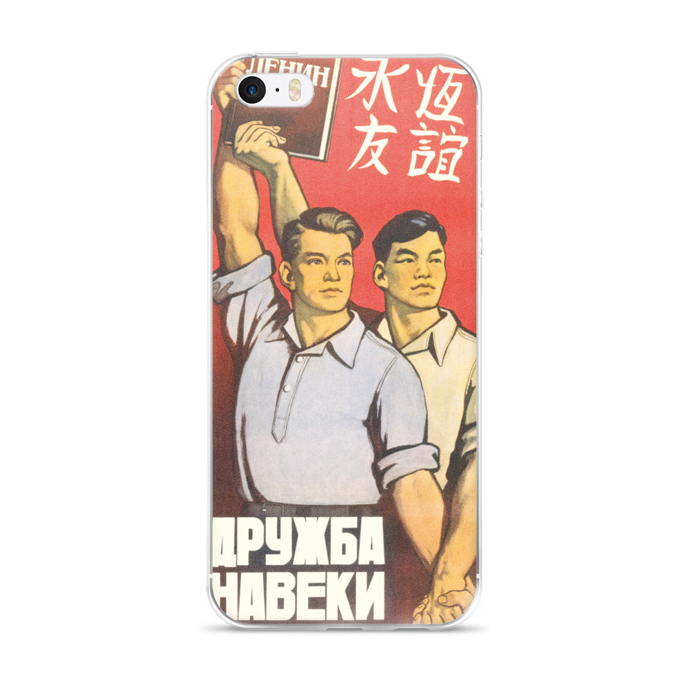 Sino-Soviet Friendship iPhone 5/5s/Se, 6/6s, 6/6s Plus Case