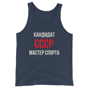 Soviet Sport Tank Top - Soviet Visuals