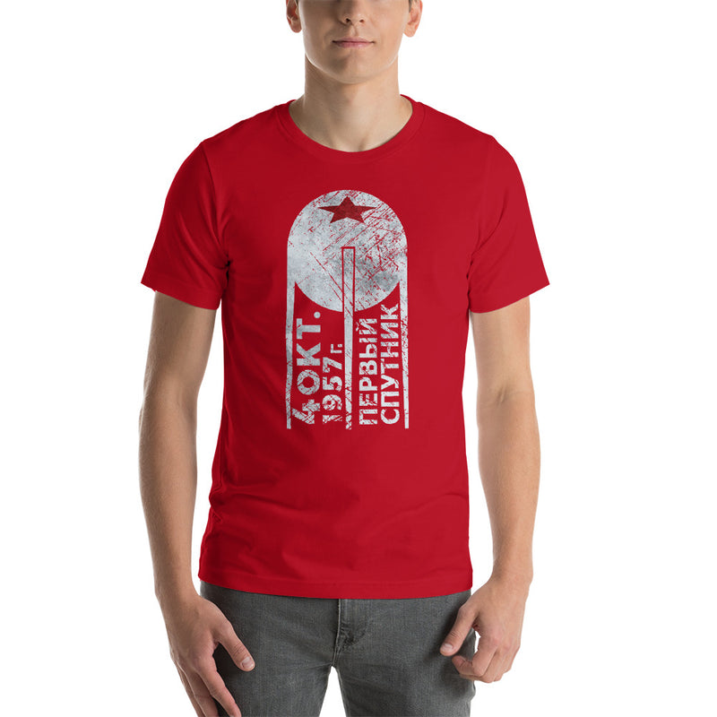 1st Sputnik Shirt - Soviet Visuals