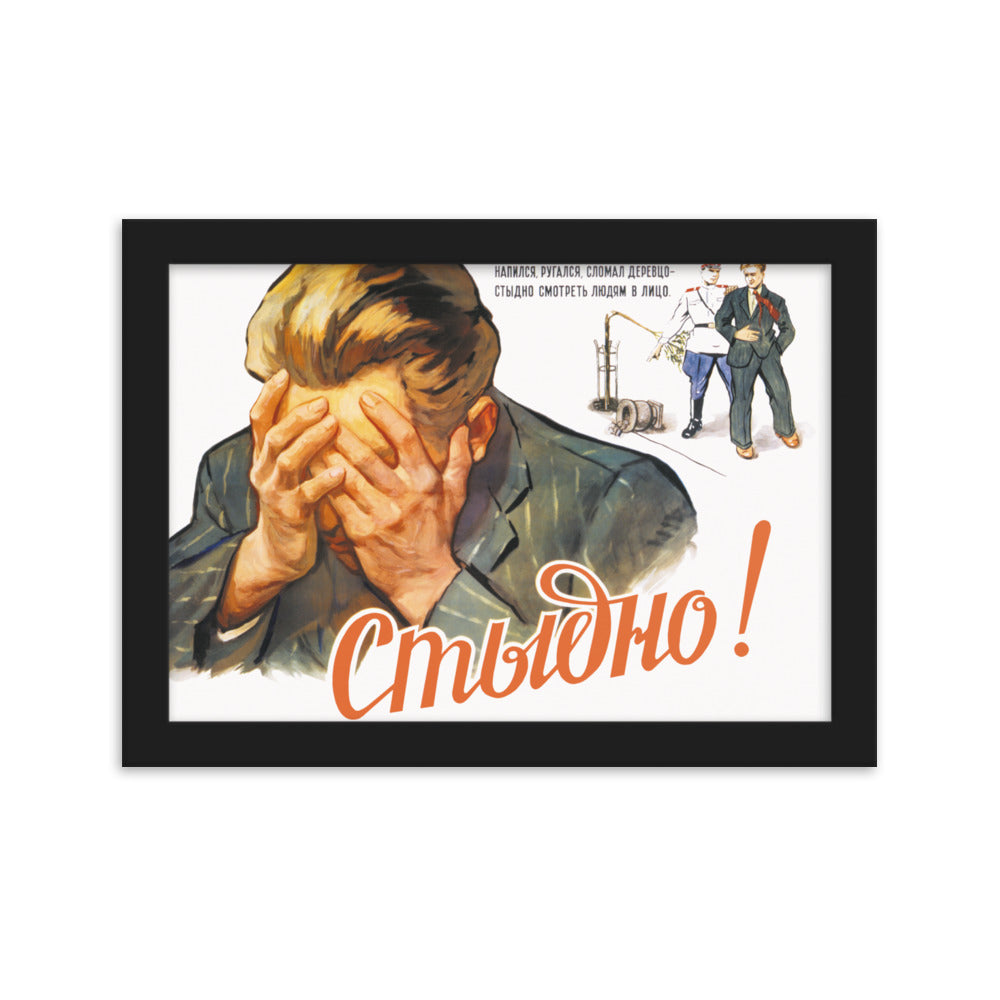 SHAME! Framed Poster - Soviet Visuals
