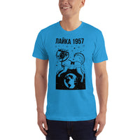 LAIKA 1957 American Apparel T-Shirt (USA) - Soviet Visuals