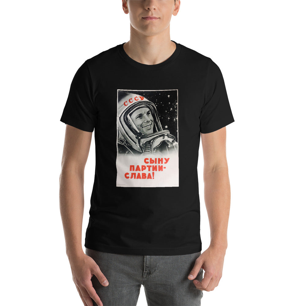 Glory to Gagarin! Shirt - Soviet Visuals