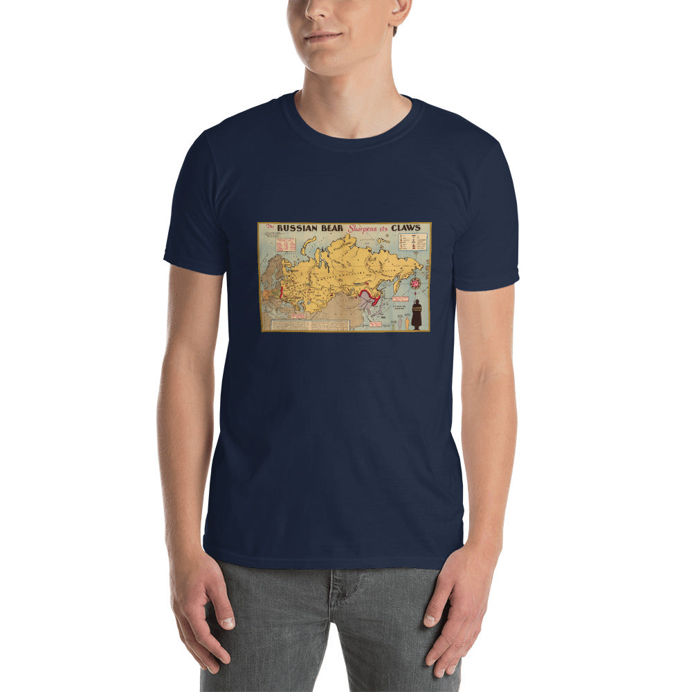 RUSSIAN BEAR Vintage Map Shirt (Ringspun Cotton)