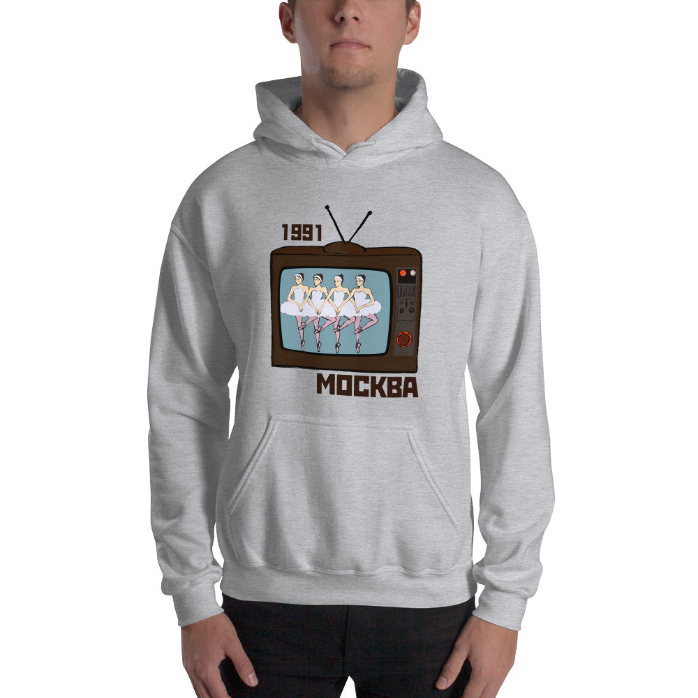 MOSCOW'91 Hoodie - Soviet Visuals
