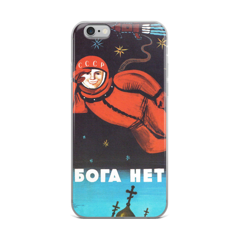 'There Is No God' iPhone Case - Soviet Visuals
