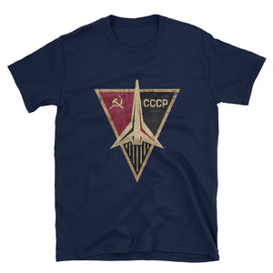 Cosmic Voyage T-Shirt - Soviet Visuals