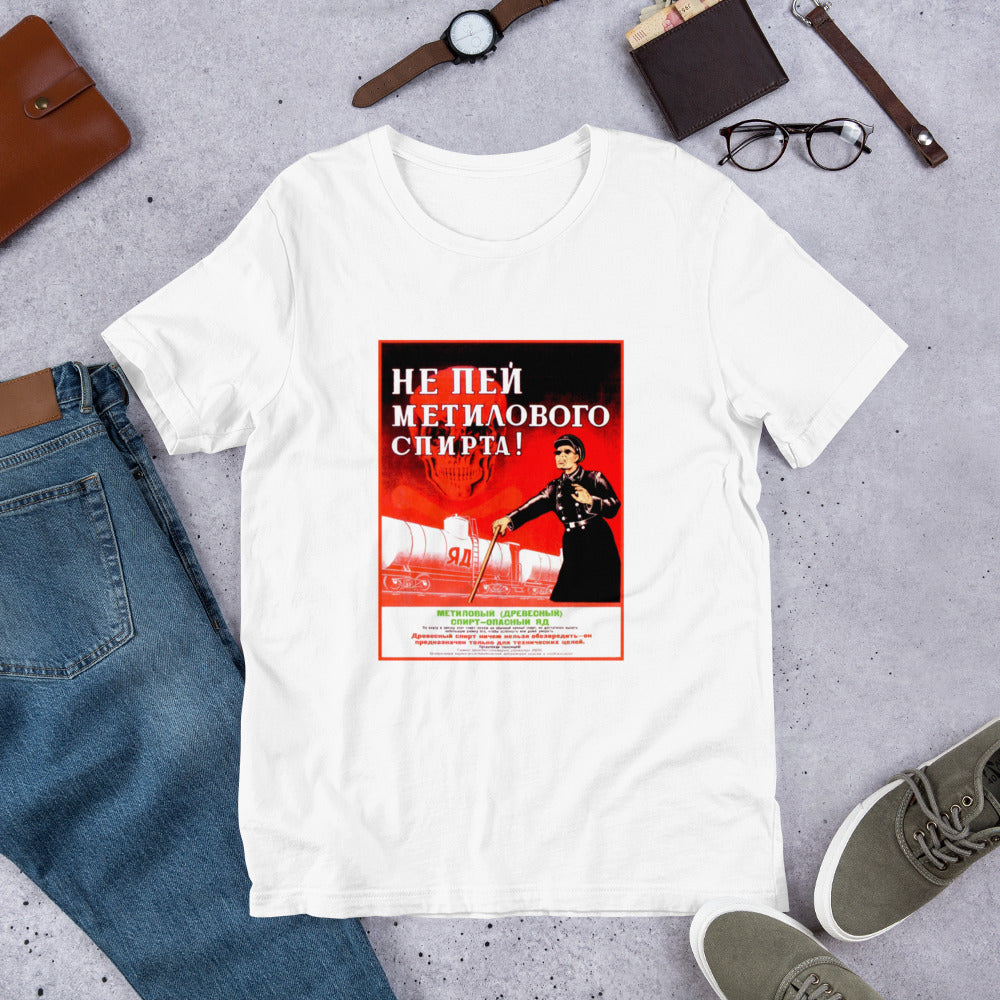 """Do Not Drink Methylated Spirit!"" T-Shirt - Soviet Visuals"