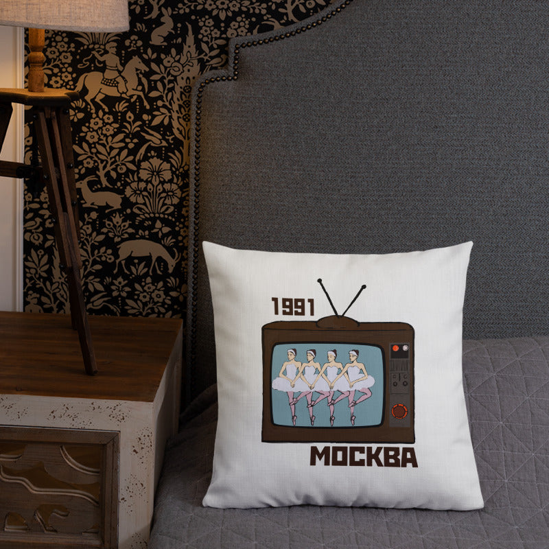 MOSCOW'91 Throw Pillow - Soviet Visuals