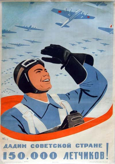 Soviet Aviation Golden Collection Poster Set