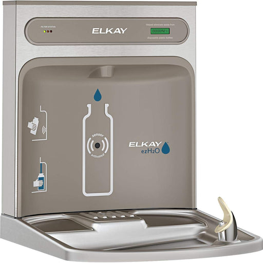 Elkay LZWSRK EZH2O RetroFit Bottle Filling Station Kit Filtered Non-Refrigerated - NYDIRECT