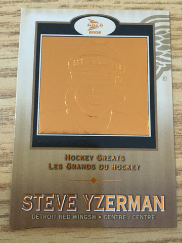 Mcdonald S Hockey Cards Larry The Hockey Guy Collectibles