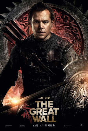 The Great Wall iTunes 4K