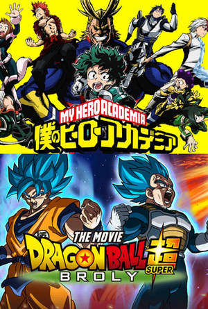 My Hero Academia Two Heroes & Dragon Ball Super Broly VUDU HD Instawatch