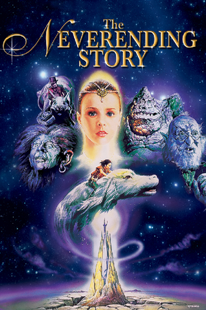 The Neverending Story UV HD or iTunes HD via Movies Anywhere