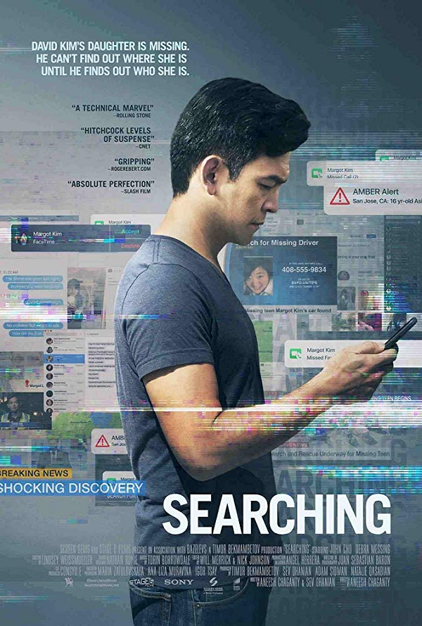 Searching VUDU HD or iTunes HD via Movies Anywhere Early Release