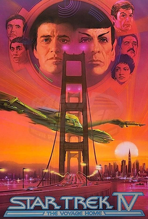 Star Trek IV The Voyage Home VUDU HD or iTunes HD