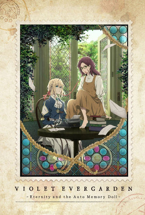 Violet Evergarden: Eternity and the Auto Memory Doll Funimation HD