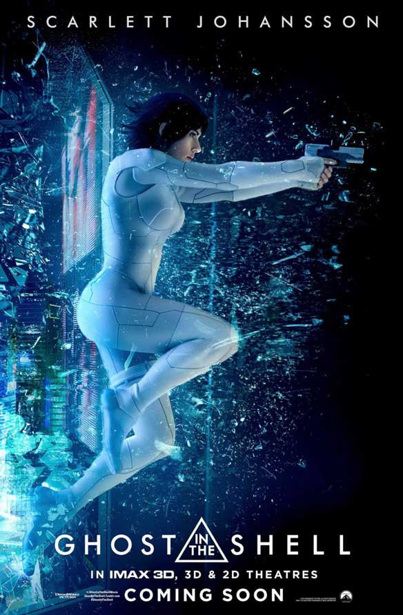 Ghost in the Shell VUDU HD