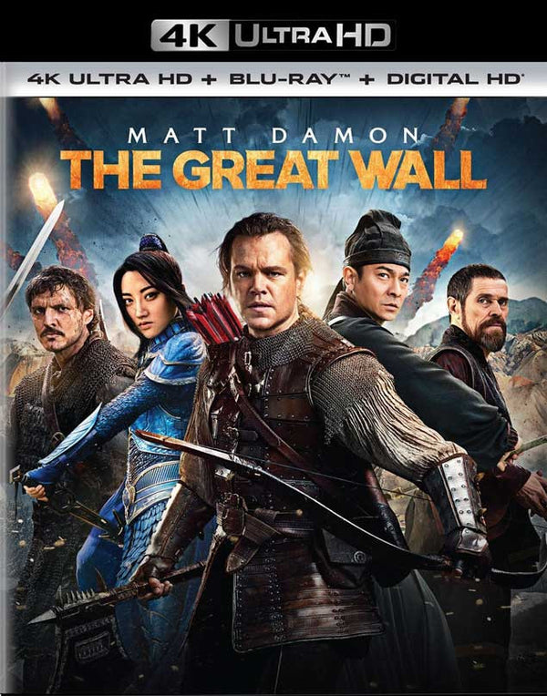 The Great Wall VUDU 4K