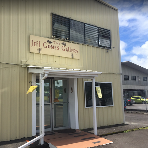 The Jeff Gomes Gallery in The Shipman Industrial Area near the Town of Keaau.