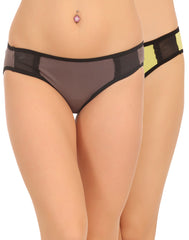Pack Of 2 Cotton Mid Waist Bikinii In Multicolor