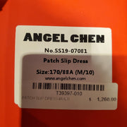 Angel Chen Fuchsia Patchwork 3/4 Short Casual Dress