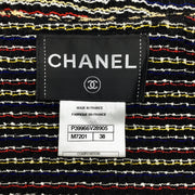 Chanel Red Yellow and Blue Tweed Dress with Cropped Jacket