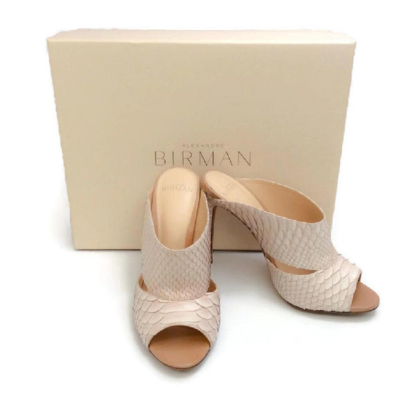 Python Nude Sandals by Alexandre Birman with box