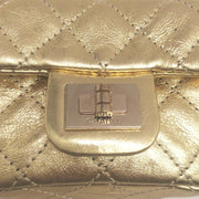 Chanel Gold Super Rare Runway Quilted Bag Charm
