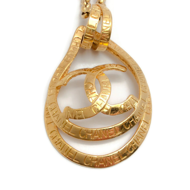 Chanel Gold Vintage 1996 Teardrop Necklace