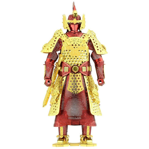 Metal Earth- Chinese (Ming) Armor