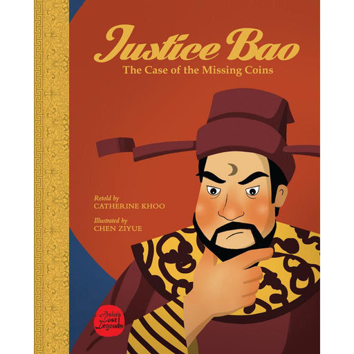 [Asia's Lost Legends] Justice Bao: The Case of the Missing Coins - TOYTAG