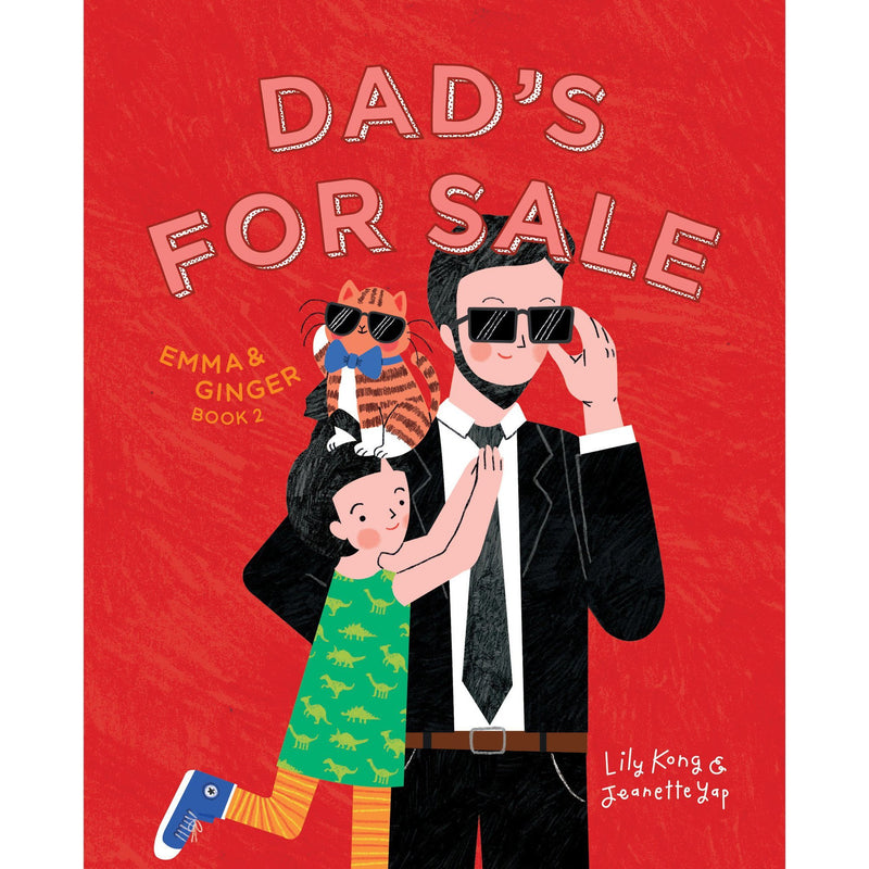 Dad's For Sale (Book 2)