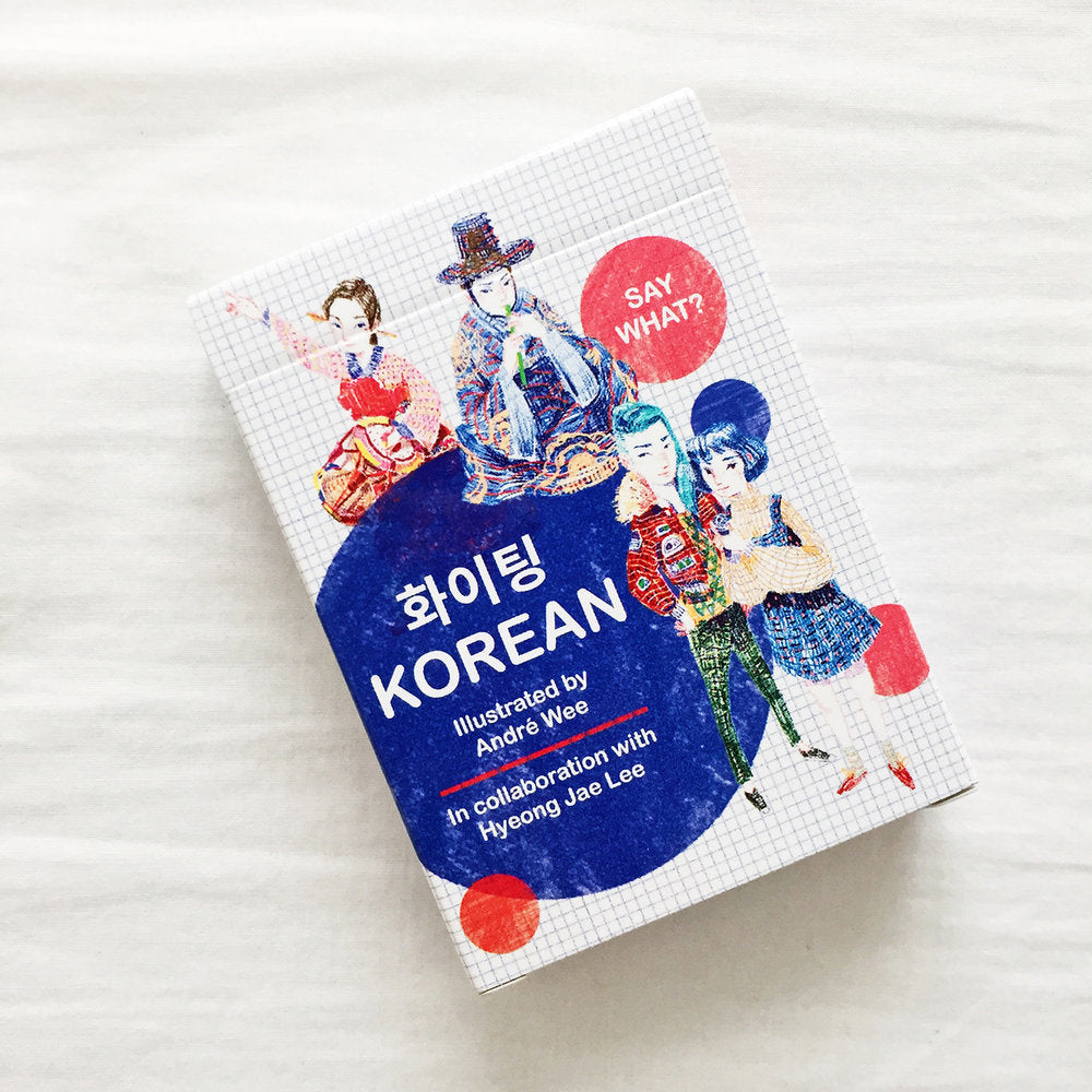 SAY WHAT? Learn Korean Playing Cards