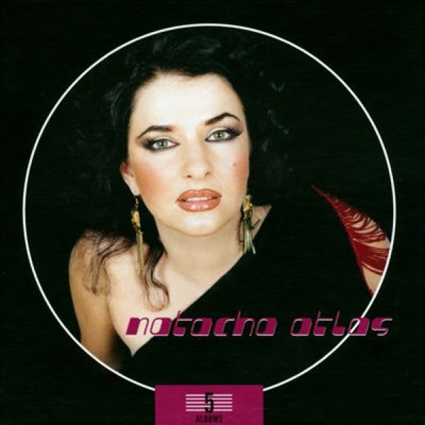 Natacha Atlas - 5 Albums CD