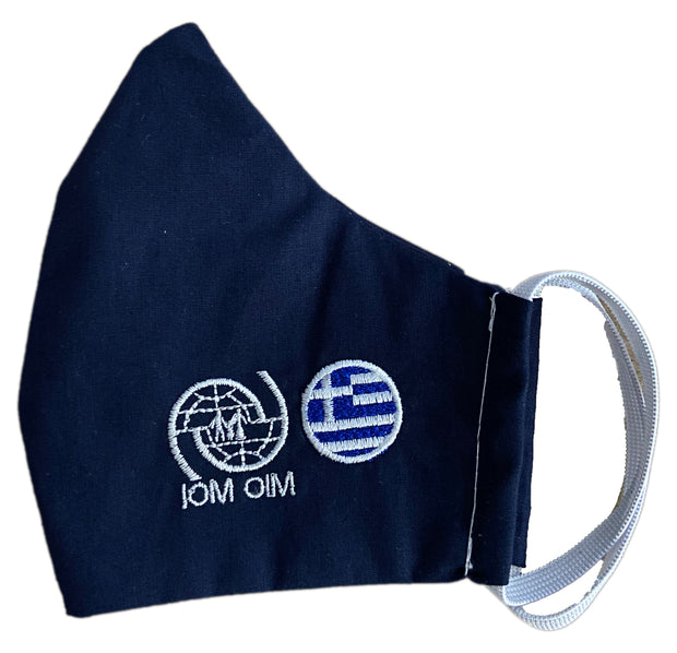 Face masks (30,50,100pcs) with your company logo from multi-purpose washable cotton with filter pocket and nose support Mk1/2-1