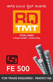 R D TMT Steel ISI Fe 500 Grade - Hindustan Steel Suppliers