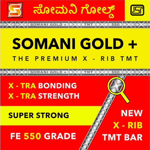 SOMANI GOLD Plus - Hindustan Steel Suppliers