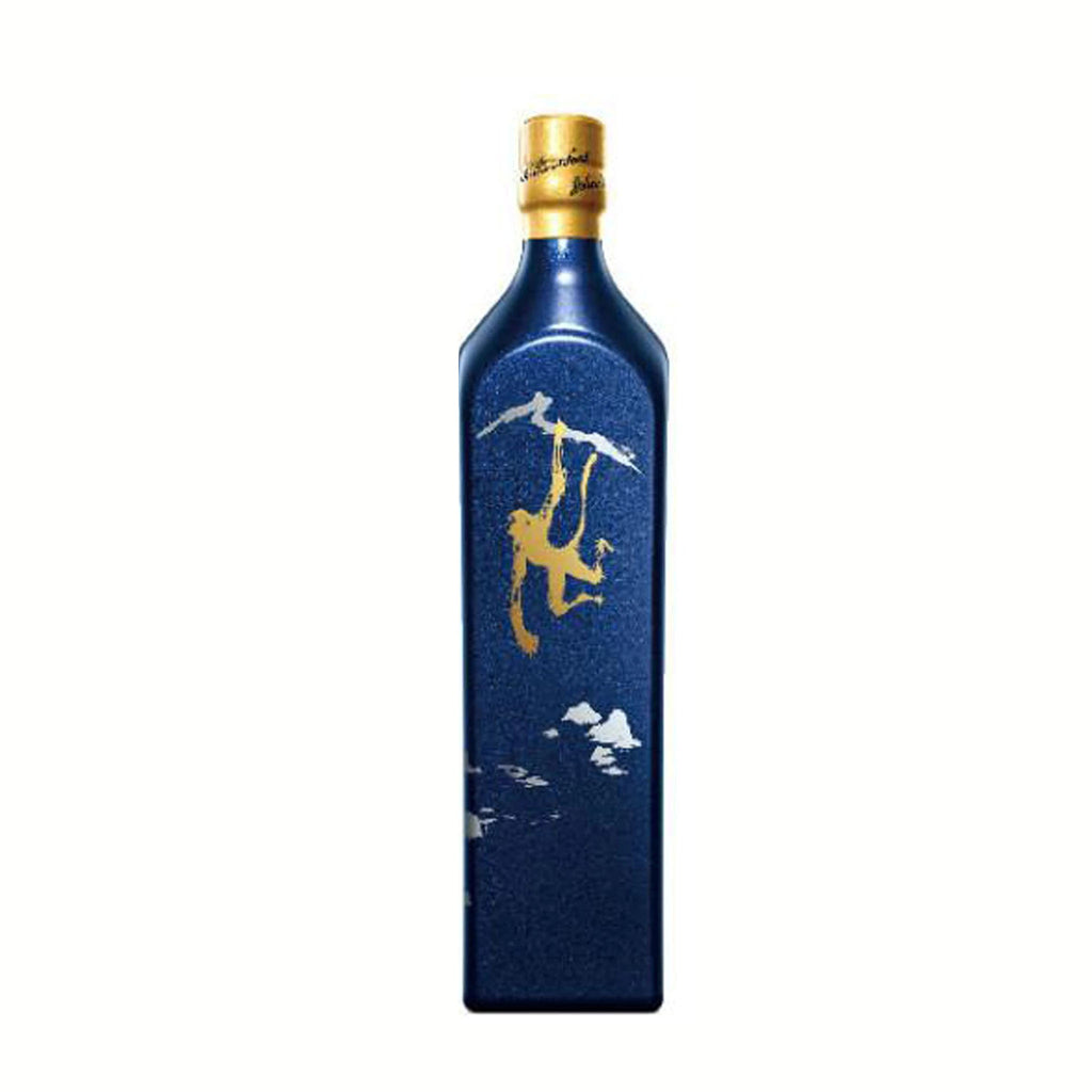 Johnnie Walker Blue Label - Year of the Monkey - The Whisky Shop Singapore