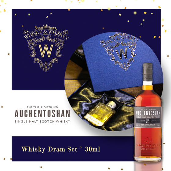 Dram Set for Auchentoshan Three Wood - The Whisky Shop Singapore