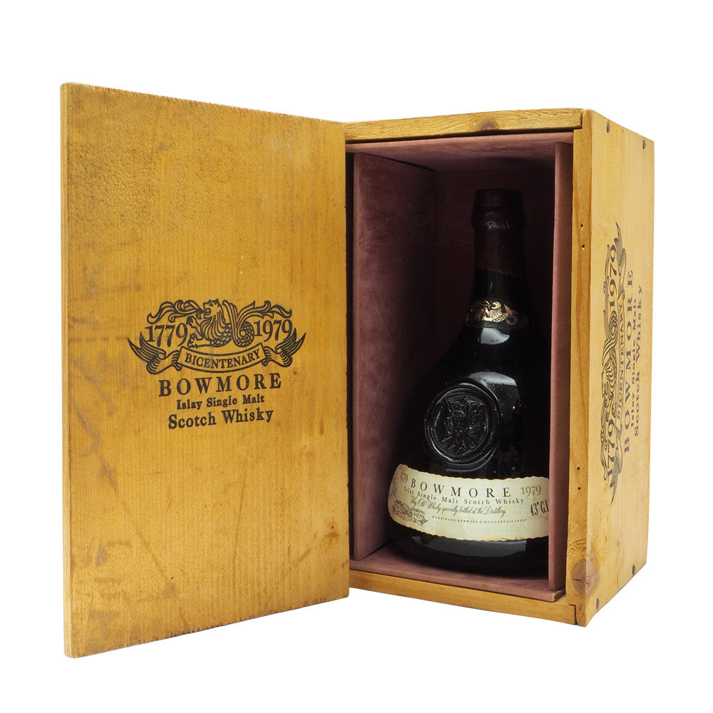 Bowmore 1964 - Bicentenary - The Whisky Shop Singapore