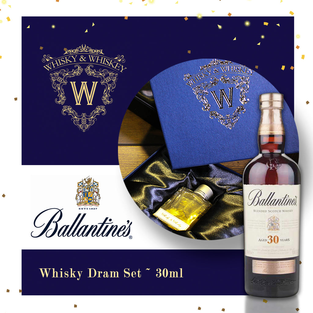 Dram Set for Ballantine's 30 Year Old - The Whisky Shop Singapore