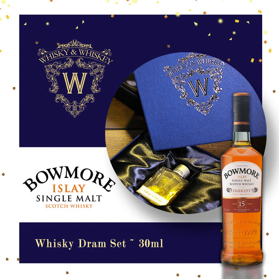 Dram Set for Bowmore 15 Years - Darkest - The Whisky Shop Singapore