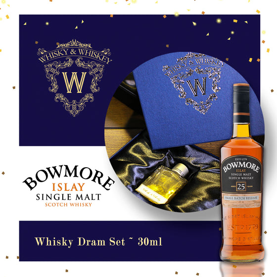 Dram Set for Bowmore 25 Years - The Whisky Shop Singapore