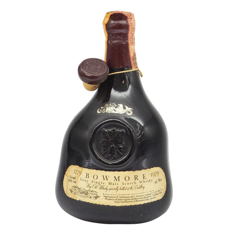 Bowmore 1964 Bicentenary Soffiantino - The Whisky Shop Singapore