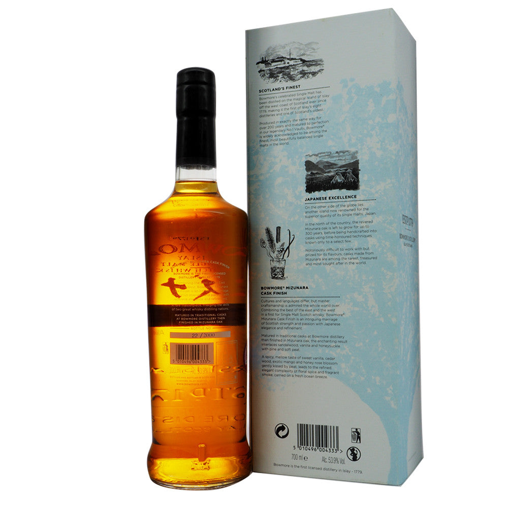 Bowmore Mizunara Cask Finish - The Whisky Shop Singapore