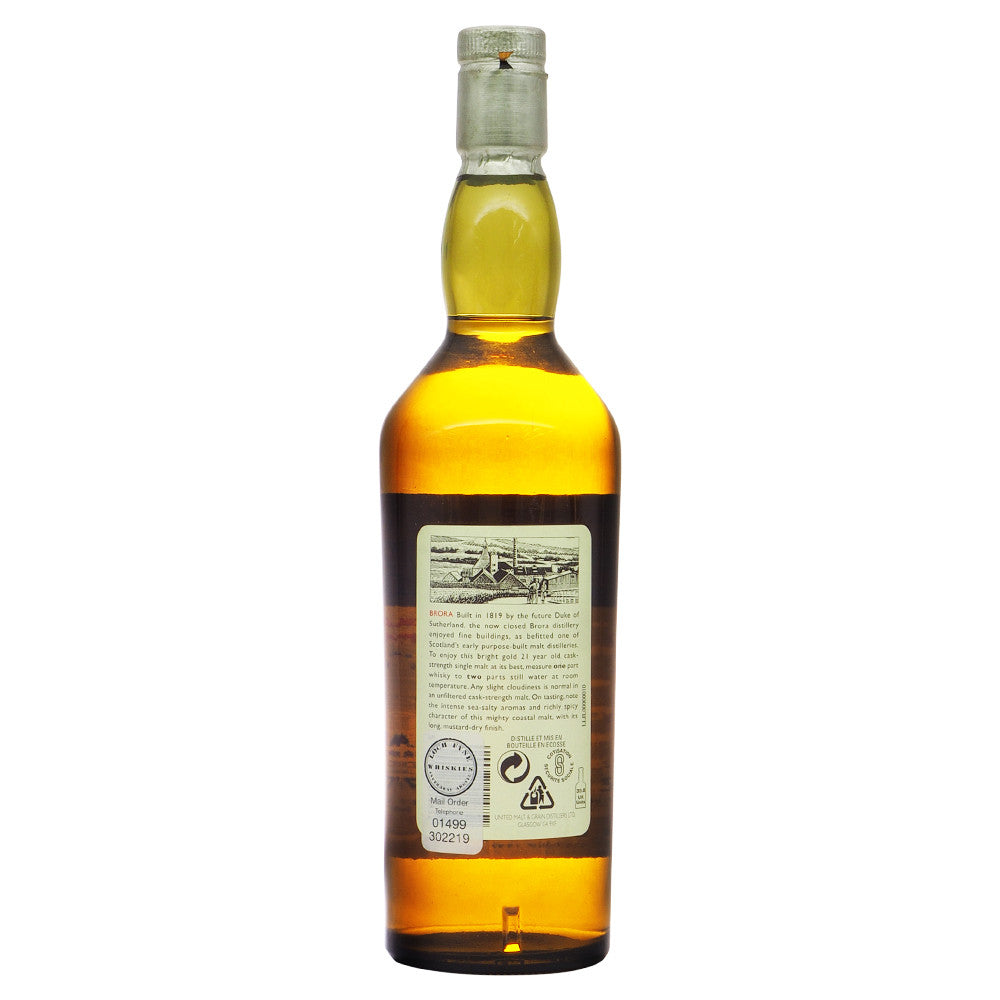 Brora 1977 21 Years Rare Malts Selections - Bottle No. 2350 - The Whisky Shop Singapore