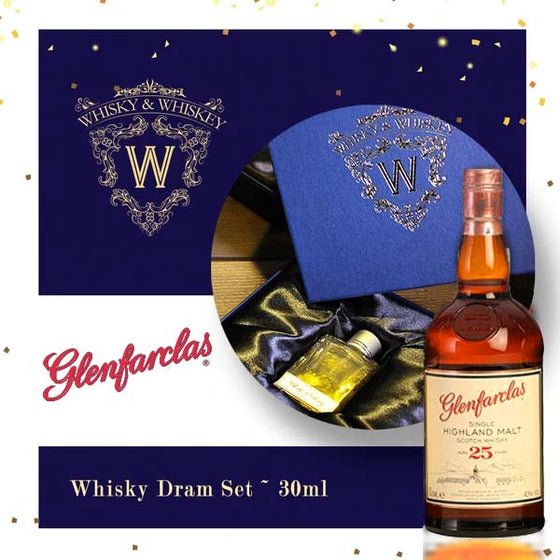 Dram for Glenfarclas 25 Years - The Whisky Shop Singapore