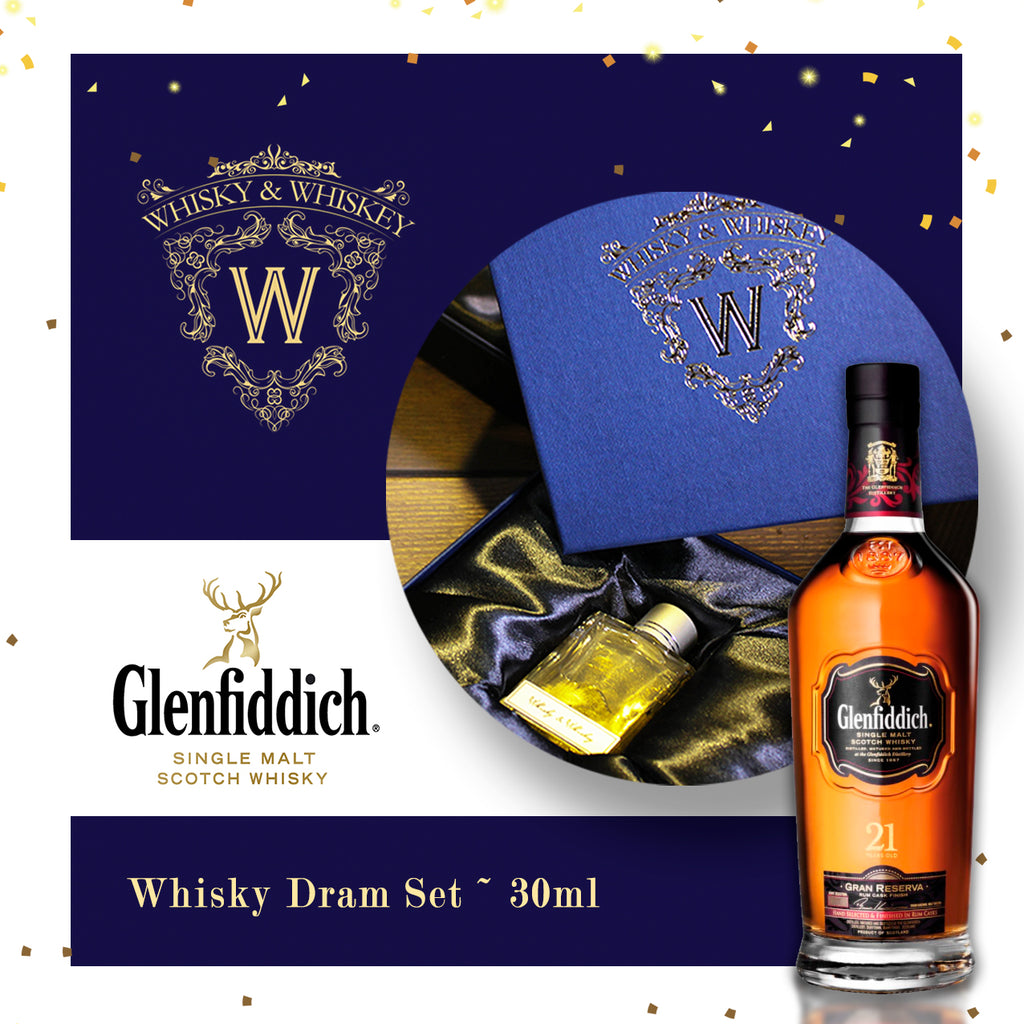 Dram Set for Glenfiddich 21 Years - The Whisky Shop Singapore